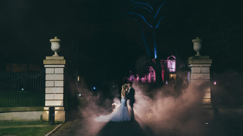 The Coolest & Most Unusual Wedding Venues in Yorkshire